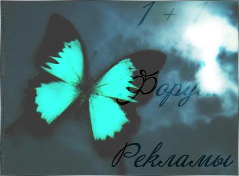http://ferodar.narod.ru/images/reclama.jpg